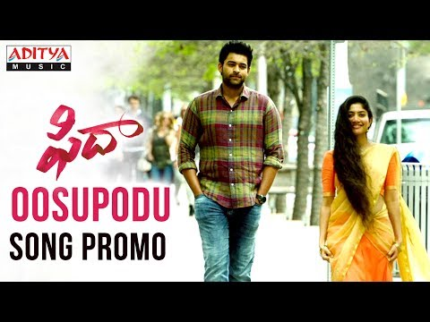 Oosupodu Vurukodu Song Lyrics