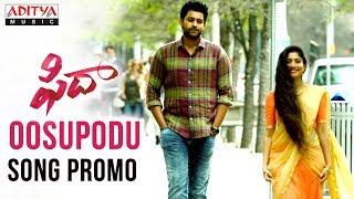 Oosupodu Song Promo | Fidaa Songs | Varun Tej, Sai Pallavi | Shekhar Kammula