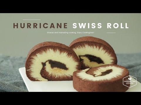 허리케인 스위스 롤케이크 만들기, 초콜릿 롤케이크 : Hurricane swiss roll, Chocolate roll cake-Cooking tree쿠킹트리*CookingASMR