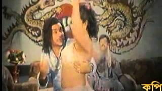 Bangla Sexy 3rd Grade Hot Movie Song HD   Video