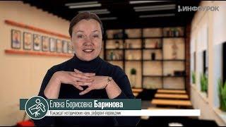 Обзор курса «Русский язык как иностранный: теория и методика преподавания»