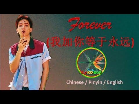 EXO – Forever (我加你等于永远) Chinese version (Chi/Pinyin/Eng/Esp)