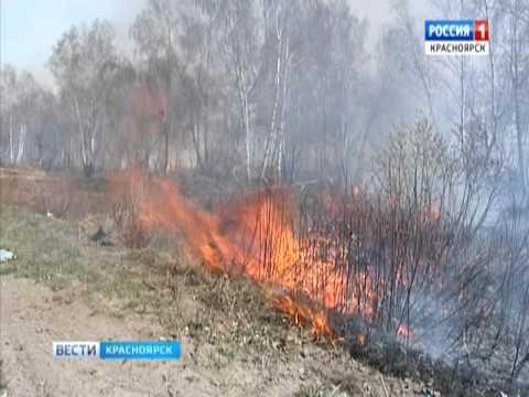 знакомства в красноярском крае