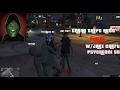 Grand Theft Auto Online #1.Minigames ir race/w Jake Craft,Psychoboi50.