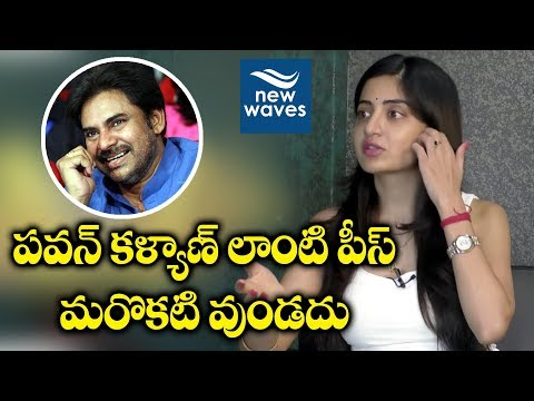Pawan kalyan is an extraordinary man with many virtues : Poonam Kaur | New Waves
