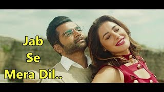 Jab Se Mera Dil | AMAVAS | Armaan Malik, Palak Muchhal | New Song | Lyrics | Bollywood Hindi Songs