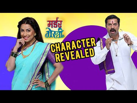 Murder Mestri: Making of Kranti Redkar & Sanjay Khapre 's Character | Marathi Movie | 2015