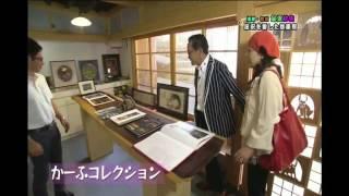 金沢絆旅(湯原晶幸さん・荒木由美子さん)で当ギャラリーが紹介されま...