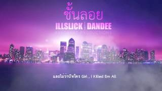 ILLSLICK - 'ชั้นลอย' Feat. DANDEE (Official Audio) + Lyrics