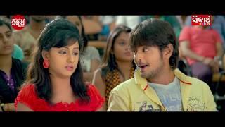 Best Comedy Scene Senior ManaNku Pateiba Aama Kama | New Odia Film College Time