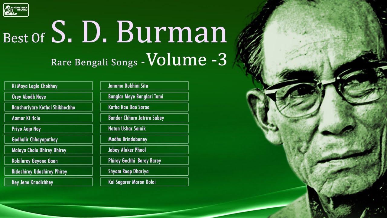 Listen to s. D. Burman songs online, s. D. Burman songs mp3 download.