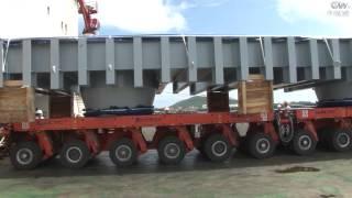 주 동방, 세계최대 크기 담수화 설비 운송