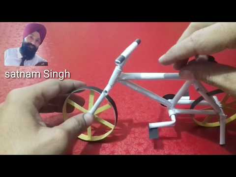 How to make cycle from paper || paper cycle || best out of waste || cycle model