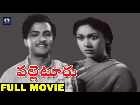 Palletooru Telugu Full Movie | NTR | Savitri | S. V. Ranga Rao | T. Prakash Rao | Telugu Full Screen