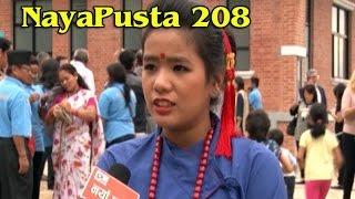 NayaPusta-208