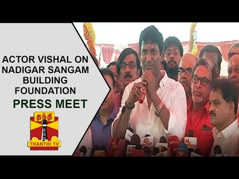 'Actor Vishal' Press Meet on Nadigar Sangam building Foundation Laying ceremony | Thanthi TV
