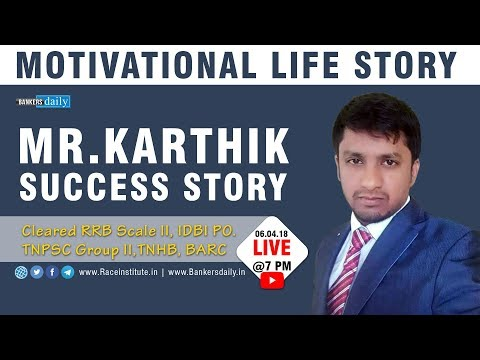 How Mr. Karthik cracked 5+ Exams in Banking and TNPSC   With Mr.Rajkumar