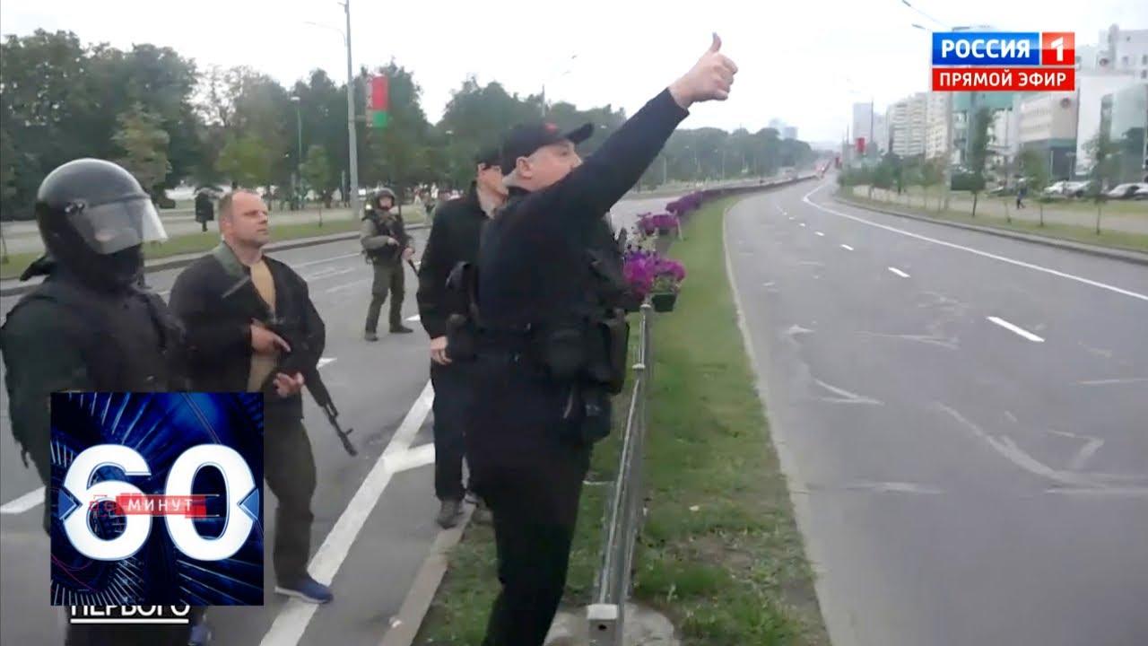 Напряжение достигло предела Лукашенко с автоматом и в бронежилете готов защищать Белоруссию