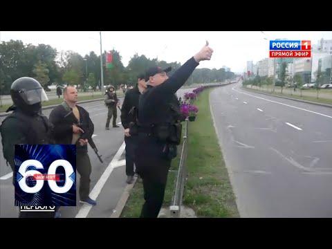 Напряжение достигло предела! Лукашенко с автоматом и в бронежилете готов защищать Белоруссию