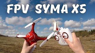 syma x5uw обзор на русском