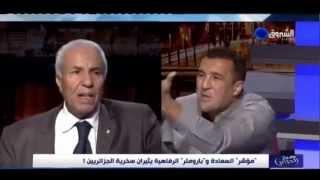 Débat entre un jeune Algérien et un dinosaure Bouteflikien d…