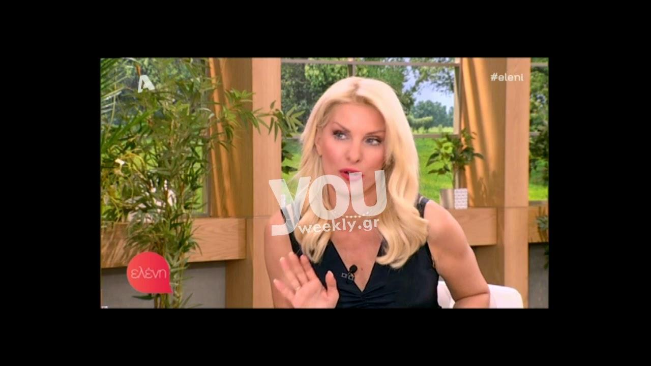 297d5a09f15 Youweekly.gr: Ελένη Μενεγάκη για Eurovision!
