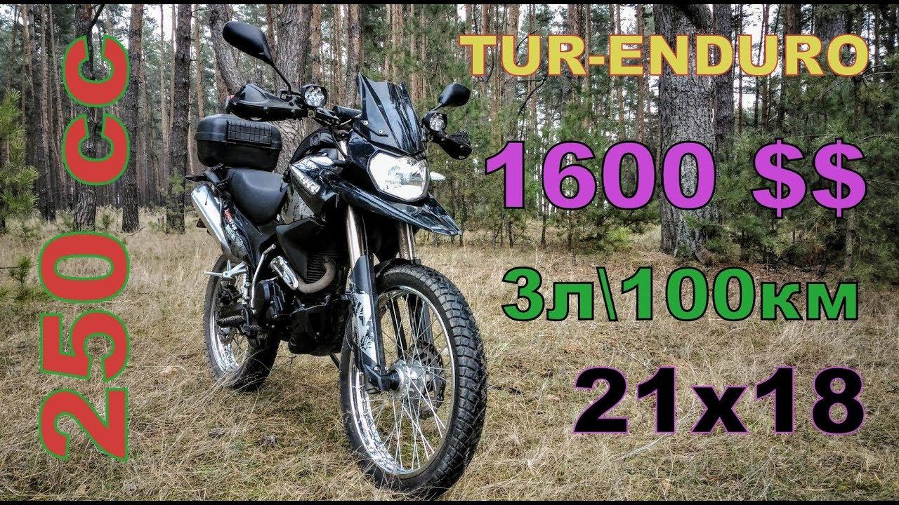 Лучший мотоцикл для путешествий до 2000 баксов!! Смотри на OKTV.uz