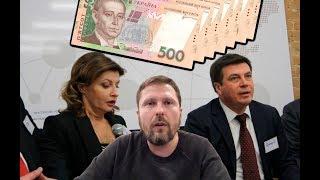 Как Марина Порошенко деньги выделила