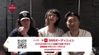 TOKYOMXにて放送中の「エスエス」が歌手、アーティスト、バンド、モデル...