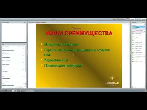 Инвестиционные программы производственного кооператива СОВА презентация, вебинар