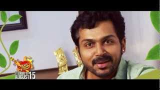 Actor Karthi comments on ATTAKATHI - TV SPOT #8 (HD)