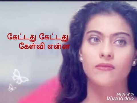 Maana Madurai song lyrics - Minsara kanavu - WhatsApp status