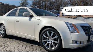 Авто на свадьбу СПб недорого / Обзор Cadillac CTS // Five Cars