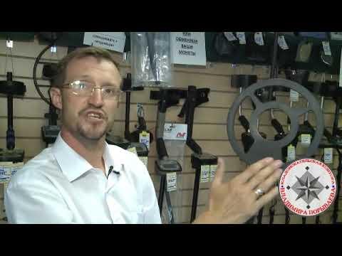 Купить металлоискатели и металлодетекторы в чебоксарах с доставкой в фирменном магазине мдрегион по выгодной цене. Отзывы и характеристики в интернет-магазине чебоксары, магазин металлоискателей.