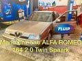 Tagliando Motore Alfa Romeo 164 Twin Spaark Super