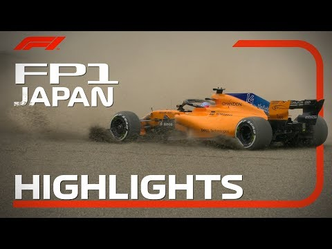 2018 Japanese Grand Prix: FP1 Highlights