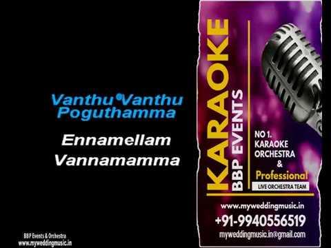 Thendral Vanthu Theendum Pothu HQ Tamil Video Karaoke