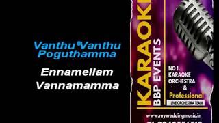 Thendral Vanthu Theendum Pothu HQ Tamil Video Karaoke Singers Chennai