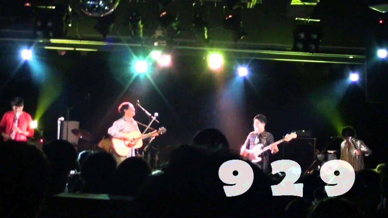 929樂團(吳志寧&黃玠&吳嘟嘟&小龜feat.楊育瑋)-找不到+窗@20111023the Wall公館 - YouTube