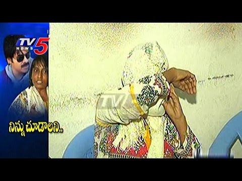 Pawan Kalyan Lady Fan Hulchul at Jana Sena Party Office | Hyderabad | TV5 News