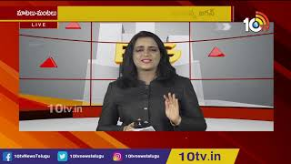 Big Debate on AP Assembly Winter Sessions | Jagan vs Chandrababu  News