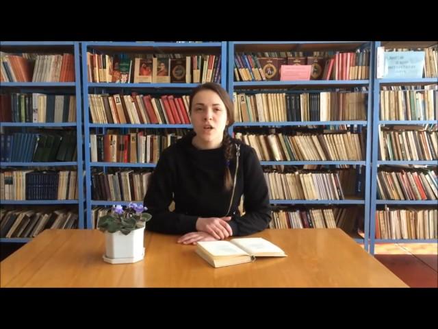 Изображение предпросмотра прочтения – ГалинаМаханёва читает произведение «Silentium» Ф.И.Тютчева