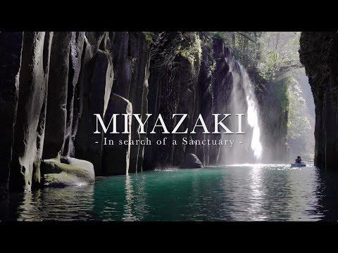 Miyazaki, Japan 4K (Ultra HD) - 宮崎