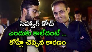 Kohli Told Sehwag He Cannot Become Team  India Coach - Oneindia Telugu