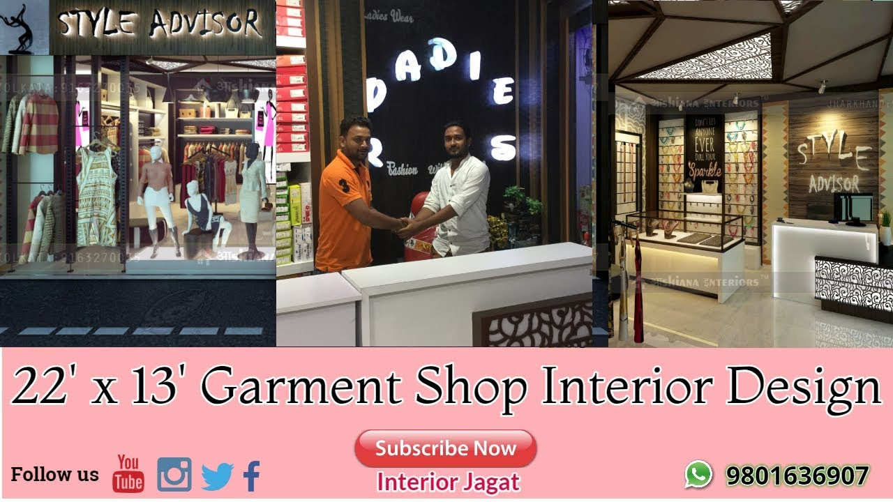 22\' x 13\' Garment Shop Interior Design Kolkata, India | Interior Jagat