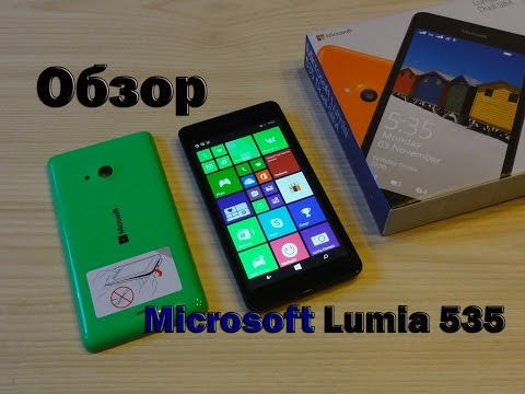 Microsoft Lumia 535 Обзор смартфона