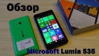 Microsoft Lumia 535 Обзор смартфона(Microsoft Lumia 535 Обзор смартфона+тест игр. Цены на Microsoft Lumia и купить можно здесь. Официальный интернет магазин..., 2014-12-15T15:52:45.000Z)
