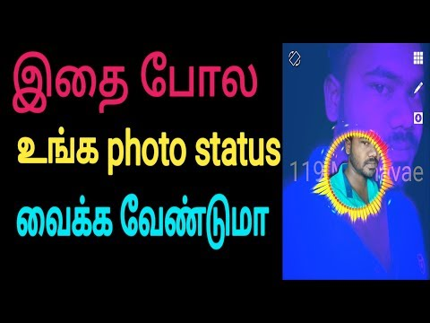 how to you photo whatsapp status create | what's app status create in my photos | Android Kumar