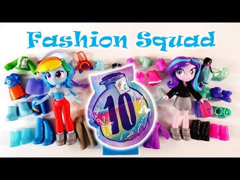 My Little Pony Equestria Girls Rainbow Dash Starlight Glimmer Fashion Squad