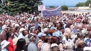 Анексований Севастополь мітингує проти нового генплану міста?>